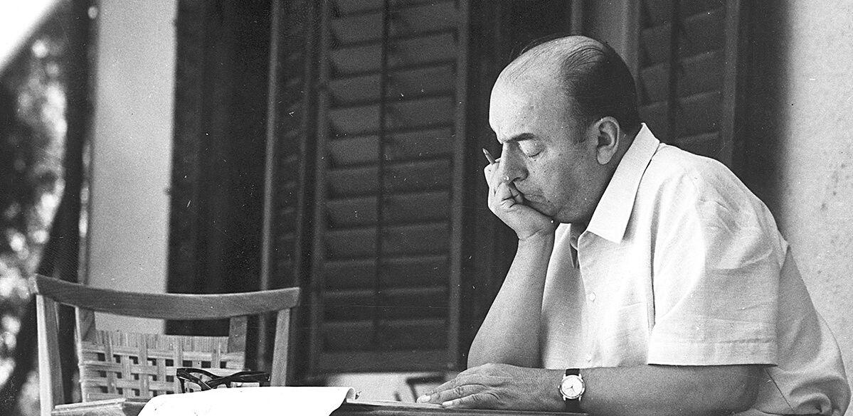 El Neruda porno de la ingeniera Teruel